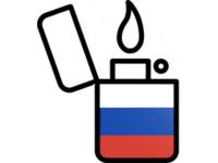 купите Зажигалки Zippo для России в Санкт-Петербурге СПБ